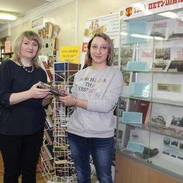 Акция «Дарите книги с любовью» в МБУК «МЦБС Петушинского района»