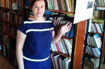 Омутищенская сельская библиотека