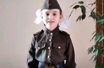 Акция-2020 «Стихи, рожденные войной». Нейре Кристина читает стихотворение Ирины Бутримовой «День Победы»