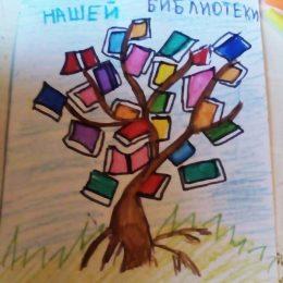 Неверовы Даша, Ксюша и Аня участвуют в акции «Любимая библиотека», посвященной Общероссийскому Дню библиотек