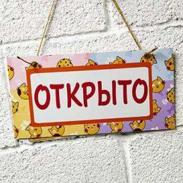 С 14 июля библиотеки МБУК «МЦБС Петушинского района» возобновляют работу!