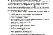 В юбилейный год Победы МБУК «МЦБС Петушинского района» запускает социальный проект «Победа в памяти и в книгах!»