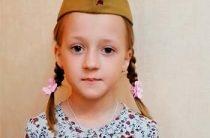 Полосина Маша читает стихотворение О. Масловой «Героям Победы — спасибо!!!»
