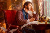 Карантин по — пушкински