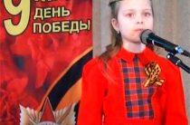 Акция-2020 «Стихи, рожденные войной». Рыскина Кристина читает «Ей приснилось, что она — Россия» Людмилы Татьяничевой