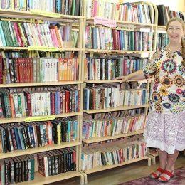 Санинская сельская библиотека