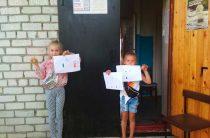 Акция «Скоро в школу мы идём». Пахомовская сельская библиотека