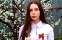 Сорокина Мария читает стихотворение К. Симонова «Жди меня»
