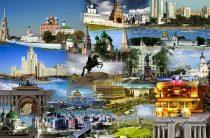 Викторина «Всемирный день городов»