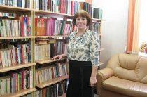 Сельская библиотека пос. Труд