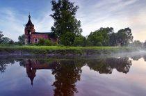 Викторина «Самый умный краевед Петушинского района»