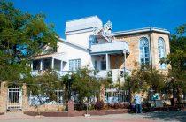 Дома-музеи писателей